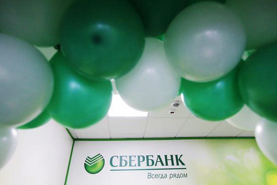 Сбербанк призвал не бояться пузыря потребительского кредитования
