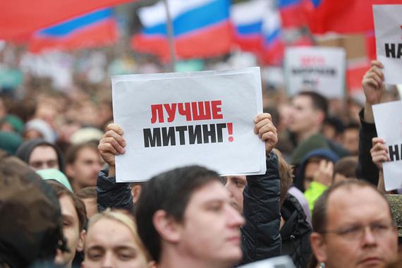 Мэрия не согласовала акции протеста в центре Москвы в две ближайшие субботы