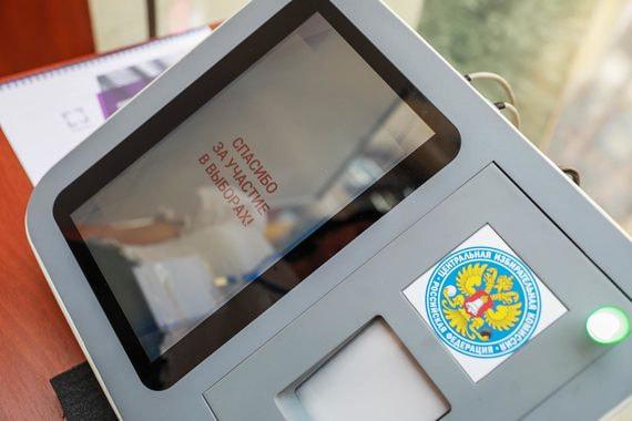 Криптограф нашел уязвимость в IT-системе голосования на выборах в Мосгордуму