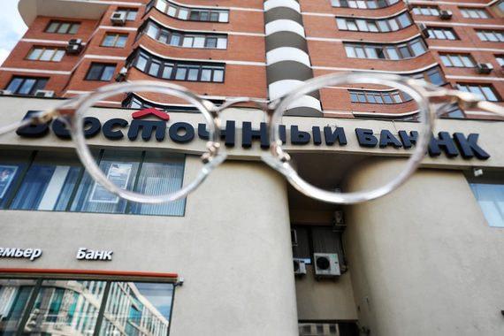 «Восточный» рассказал, на каких условиях готов продать пакет акций из дела Baring Vostok