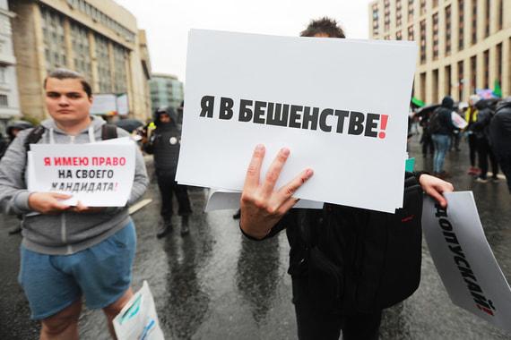 Навальный предлагает москвичам голосовать за любых кандидатов, кроме провластных