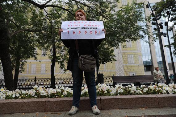 В Москве проходят пикеты из-за выборов в Мосгордуму