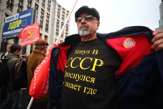 Митинг КПРФ за честные выборы в Москве. Фотографии