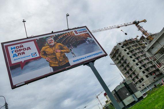 Мэрия прогнозирует рост явки на выборы в Мосгордуму до 30% из-за протестов