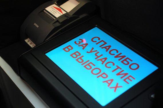 Верховный суд подтвердил законность электронного голосования в Москве
