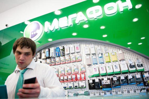 «Мегафон» выиграл иск против ФАС по банковским смс-рассылкам