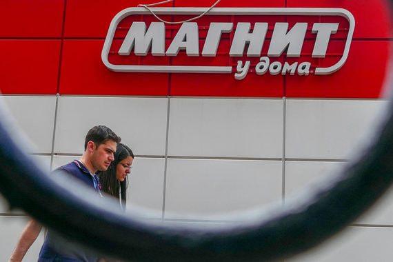 «Магнит» запускает программу карт лояльности по всей России