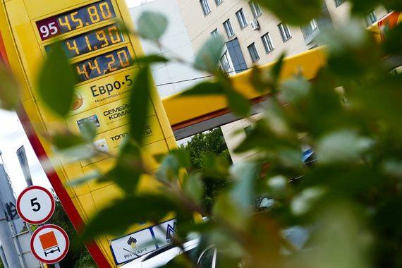 Сдерживание цен на бензин повлияет на размер дивидендов «Роснефти»