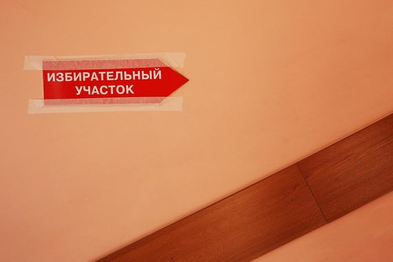 Кремлевские эксперты видят риски второго тура на четырех губернаторских выборах