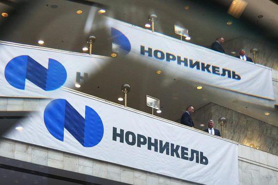 Акционеры «Норникеля» больше не спорят о дивидендной политике