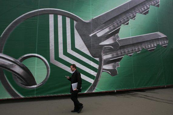 Московская биржа запустит индекс цен на московскую недвижимость