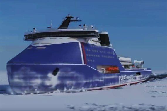 «Ростатом» намерен строить ледоколы «Лидер» по концессии