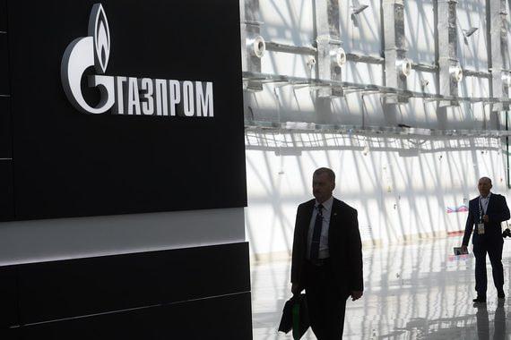 Правительство на 40% увеличило «Газпрому» квоту продаж газа через биржу