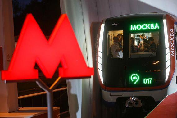 Московский метрополитен подал иск к оппозиционерам