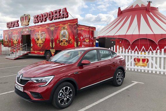 Renault Arkana: Антикаршеринг