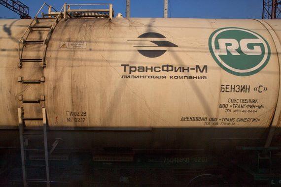 ФАС одобрила продажу крупной лизинговой компании «Трансфин-М»