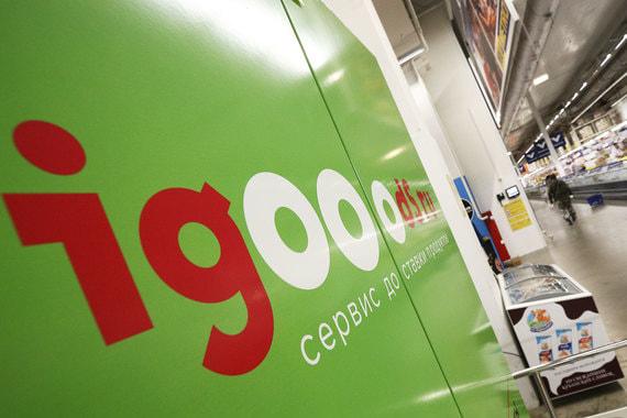 У крупнейшего сервиса доставки из супермаркетов новый акционер