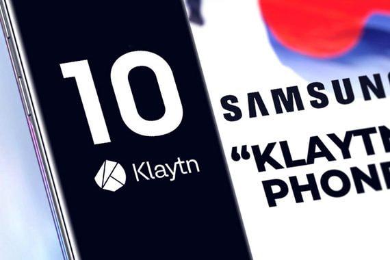 Samsung выпустил блокчейн-смартфон