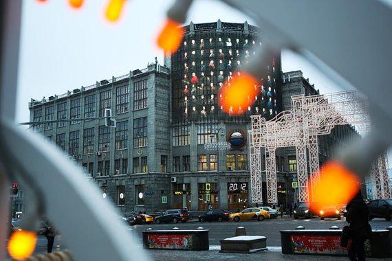 «Ростелеком» нашел покупателя на здания «Центрального телеграфа» в центре Москвы