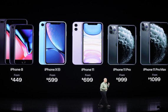 Что Apple показала на ежегодной презентации
