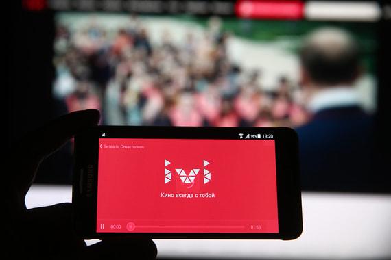 РФПИ инвестировал в онлайн-кинотеатр Ivi