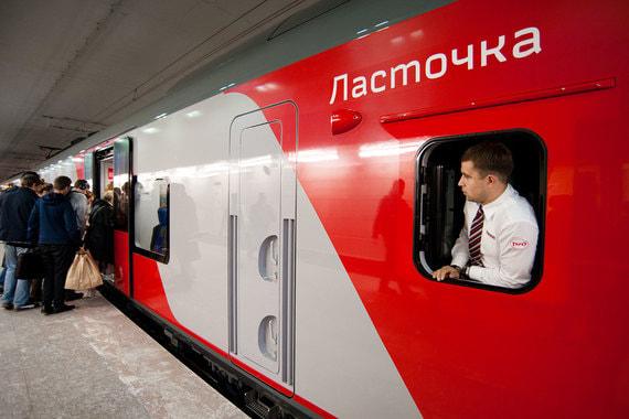 РЖД запустит регулярный рейс «Ласточки» между Москвой и Петербургом