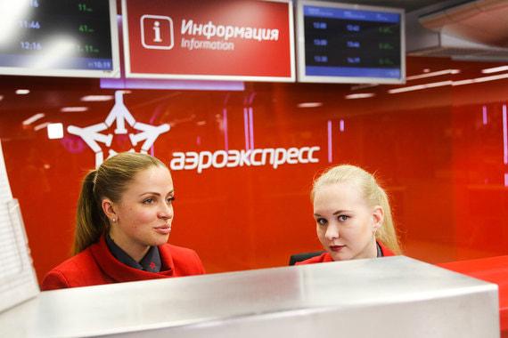 «Аэроэкспресс» пустит автобусы к терминалу B «Шереметьево»