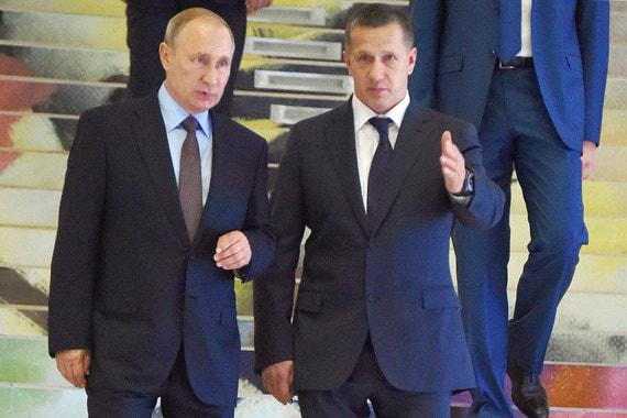 normal 1s9c Решение о выдаче 2,6 трлн рублей арктических льгот примет Путин
