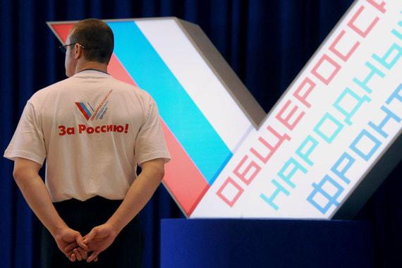 Исполком Народного фронта возглавит замгубернатора Подмосковья