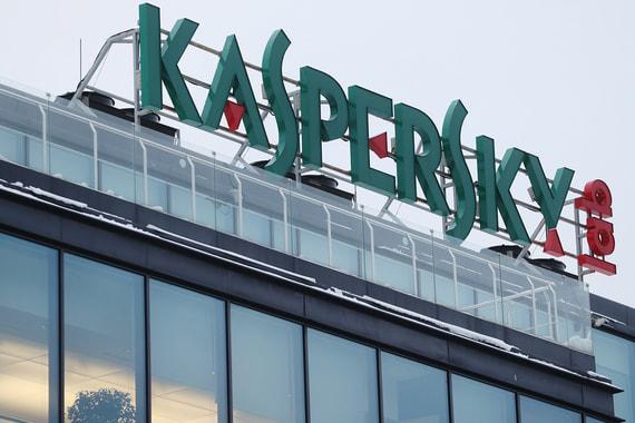 Власти США ввели постоянный запрет на госзакупки продукции «Лаборатории Касперского»