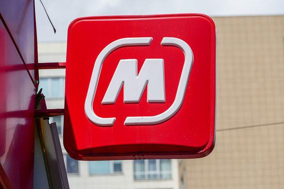 «Магнит» тестирует новый формат мелкооптового магазина