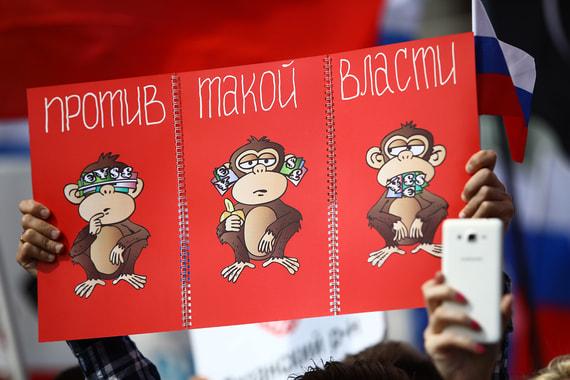 Разрыв в этических установках народа и власти угрожает социальной стабильности