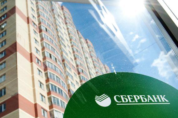 Сбербанк временно снижает первоначальный взнос по ипотеке