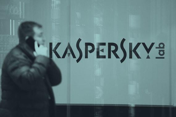 Выбор «Лаборатории Касперского»