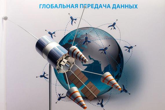 Россия будет развивать спутниковый интернет вместе с Китаем