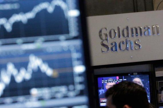 Acronis привлекла $147 млн от Goldman Sachs с партнерами