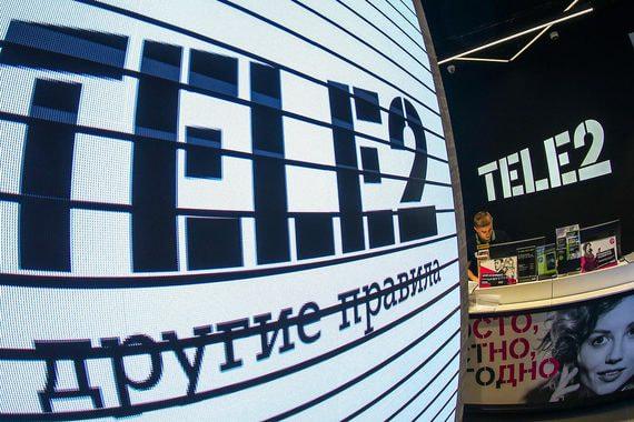 Минкомсвязи разрешило Tele2 продолжить эксперимент с eSim