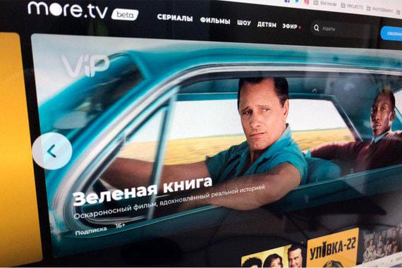 НМГ запустила видеосервис с самым большим выбором сериалов и шоу