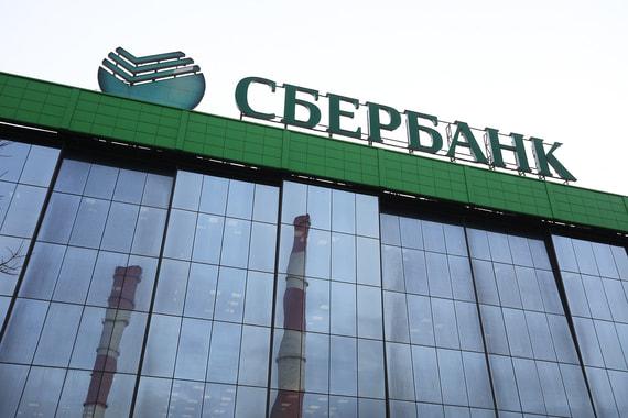 Сбербанк требует от компании Дмитрия Мазурова 28,1 млрд рублей