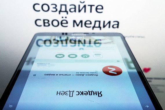 «Яндекс.Дзен» покажет видео