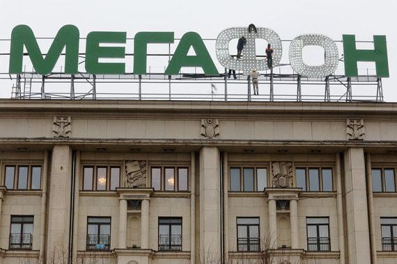 normal 1n70 «Мегафон» может перевести штаб квартиру в «Москва сити»