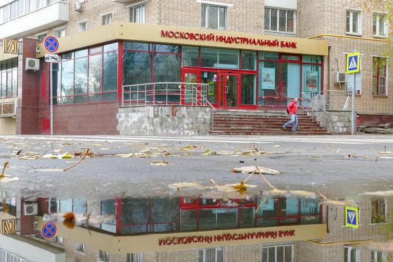 normal 1rg1 ЦБ может стать одним из крупнейших землевладельцев России