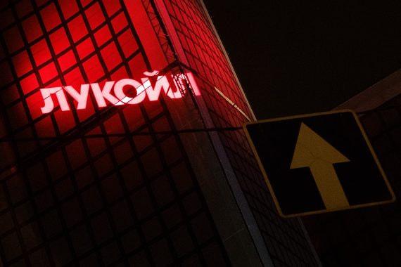 normal v69 «Лукойл» начинает новый выкуп акций на $3 млрд