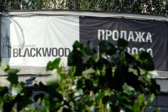 Одно из старейших агентств элитной недвижимости Blackwood закрывается