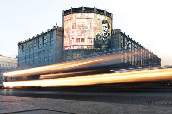 normal 1tbh О1 Properties создает сеть гибких офисов в Москве