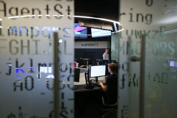 Россияне оказались наиболее частыми жертвами шпионского софта