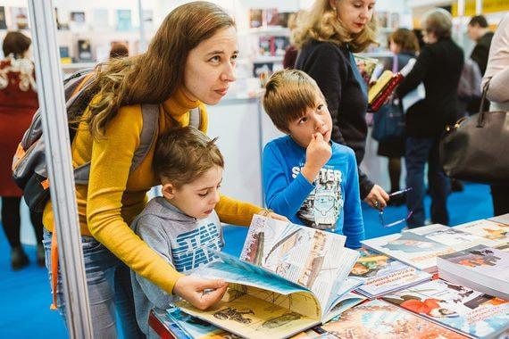 Объявлена программа XIII Красноярской ярмарки книжной культуры