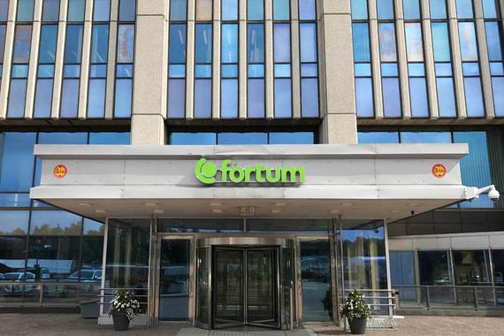 normal 1l98 Финская Fortum снова пытается стать контролирующим акционером немецкой Uniper