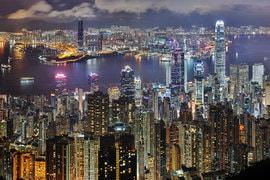 Автономный Гонконг