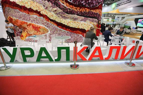 normal 1t1w Акционер «Уралкалия» оказался должен Сбербанку $3 млрд